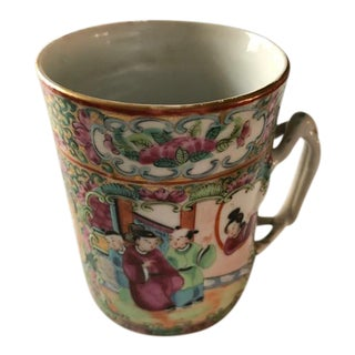 Antique Chinese Rose Medallion Ceramic Mug