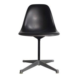 Mid-Century Modern Charles Eames Chair for Herman Miller