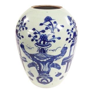 19th Century Ching Dynasty Blue & White Vase