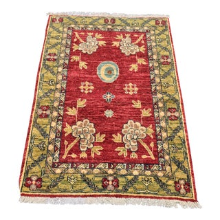 """2'8""""x4' Colorful & Soft Vintage Inspired Afghani"""
