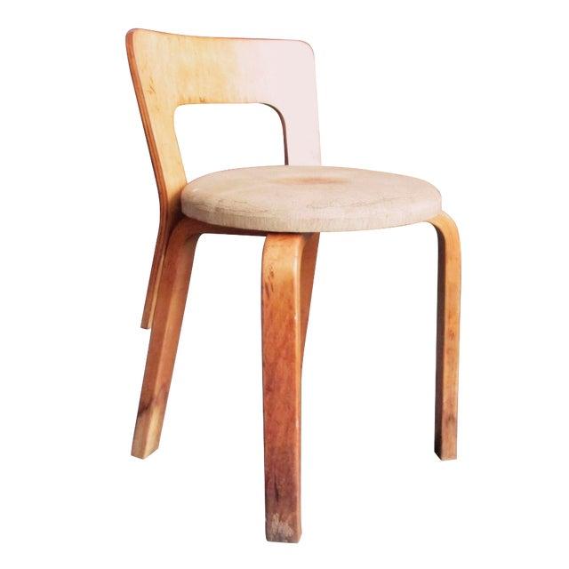 Alvar Aalto L-Leg Low Back Chair - Image 1 of 6
