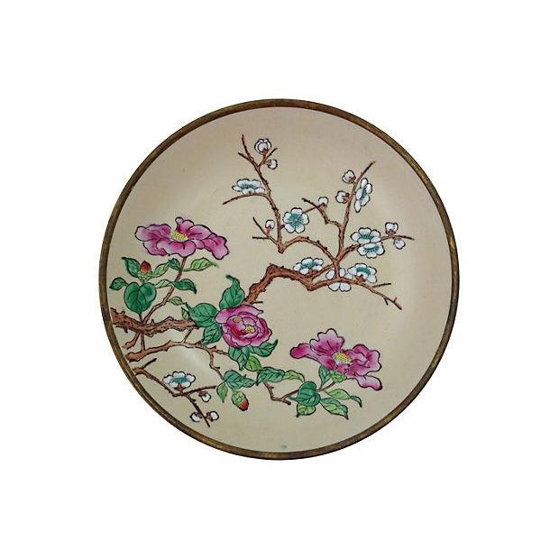 Cherry Blossom Brass-Cased Catchall - Image 1 of 5
