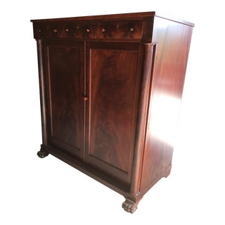 Vintage Flame Mahogany Armoire