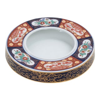 Vintage Gold Imari Catchall Dish or Cache Pot