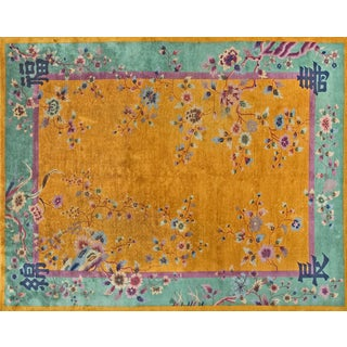 "Chinese Art Deco Gold Carpet- 9'0"" x 11'0"""