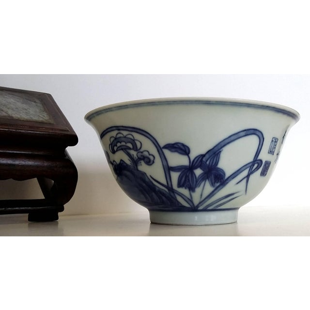 Chinese 1930's Blue and White Rice Bowl - Image 4 of 6