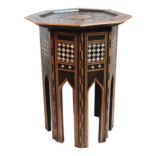 Middle Eastern Tabouret Side Table