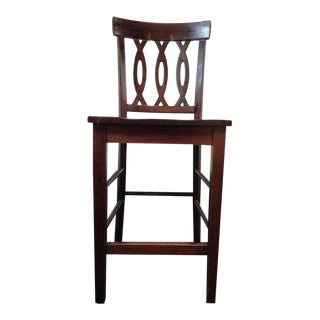 Contemporary Carved Mahogany Side Chair