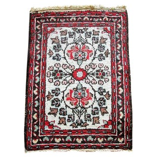 "Persian Door Mat Rug - 1'4"" x 2'0"""