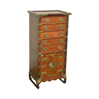 Vintage Chinese Elmwood Jewelry Chest