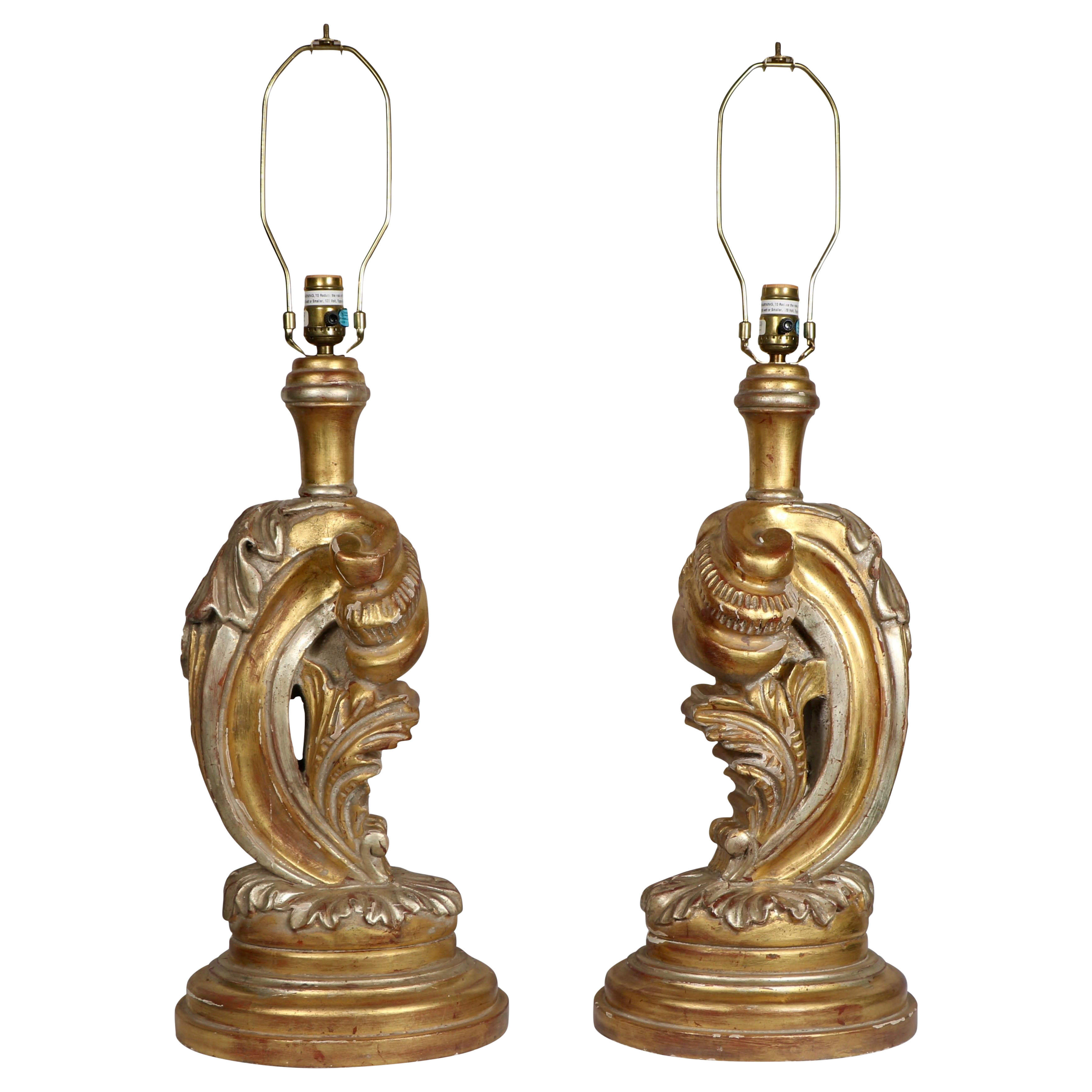 French Rococo Style Table Lamps   Pair