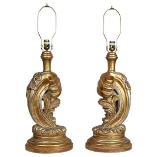 French Rococo Style Table Lamps - Pair