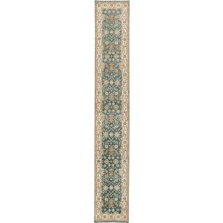 "Apadana 21st Century Modern Oushak Style Rug -- 2'5"" x 15'9"""