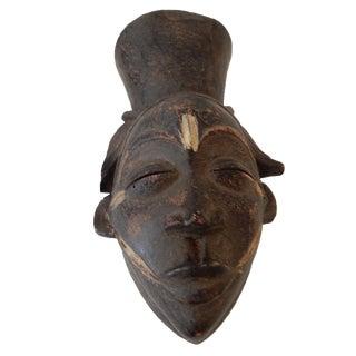 African Yoruba Mask Nigeria