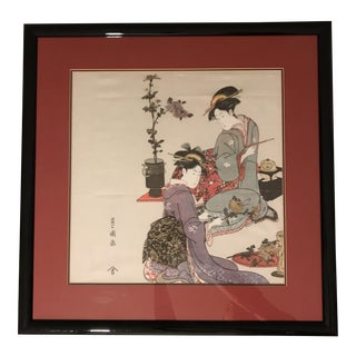 Framed Authentic Geisha Print on Rice Paper