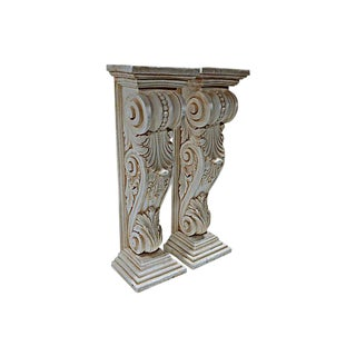 Vintage Classical Corbel Bases - a Pair