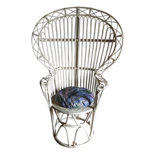 Rattan Peacock Fan Chair