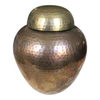 Hammered Brass Lidded Urn