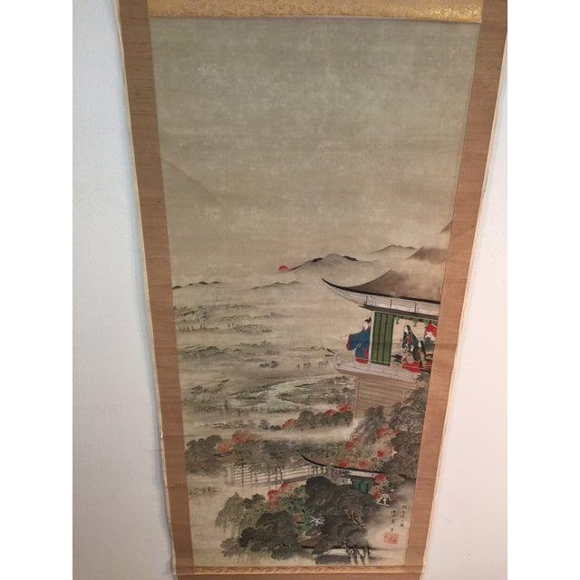 Vintage Japanese Painted Hanging Scroll - Image 4 of 8