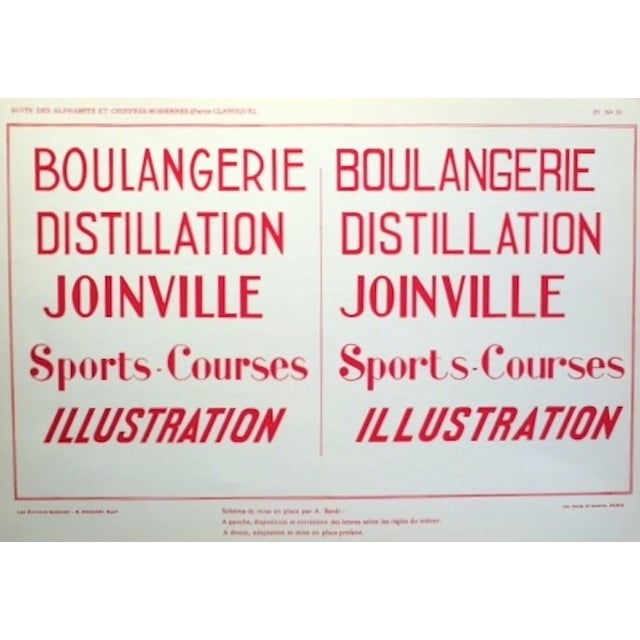 French Art Deco Typography Sheet - Image 1 of 2