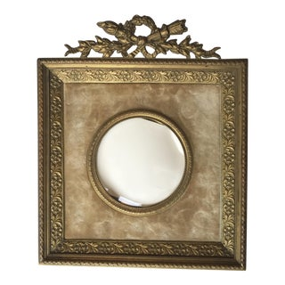 Louis XVI Style Gilt Bronze Picture Frame