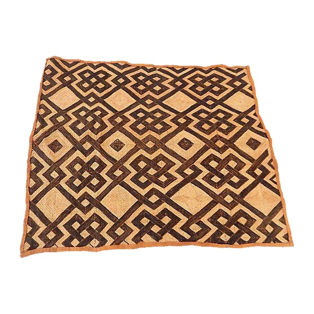 Natural Kuba Kasai Textile - Image 1 of 7