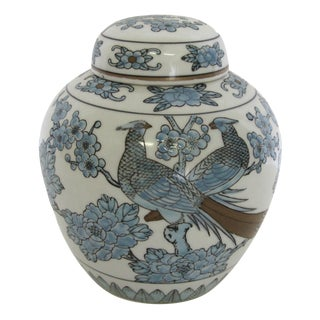Vintage Gold Imari Hand Painted Peacock Ginger Jar