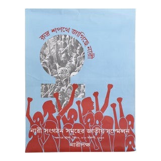 Vintage Political Protest Poster- Graphic Pop Art Screen Print