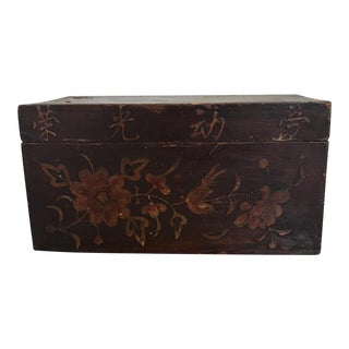 Asian Hand-Painted Vintage Wood Floral Box
