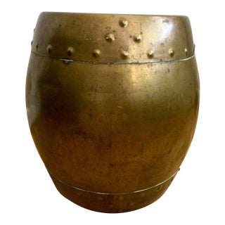 Vintage Brass Drum Side Table
