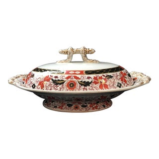 19th Century Ashworth Covered Casserole