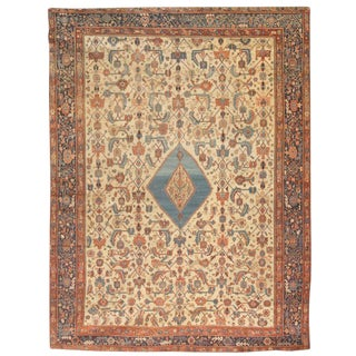 Exceptional Rare & Early Antique Persian Bakshaish Carpet