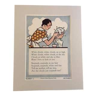 """Vintage 1930's """"White Clouds"""" Classroom Poster"""