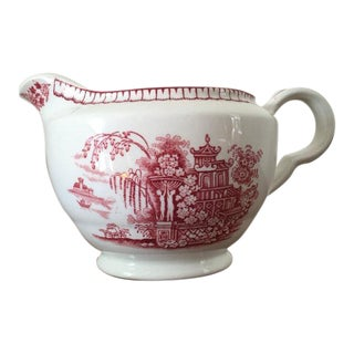 Vintage Pink Chinoiserie Pagoda Patterned Creamer