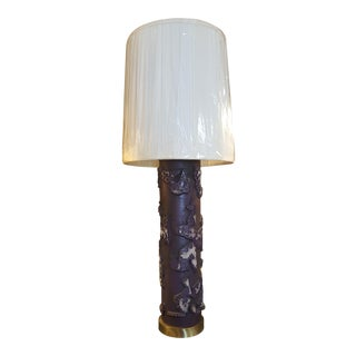 Vintage Wallpaper Roller Lamp