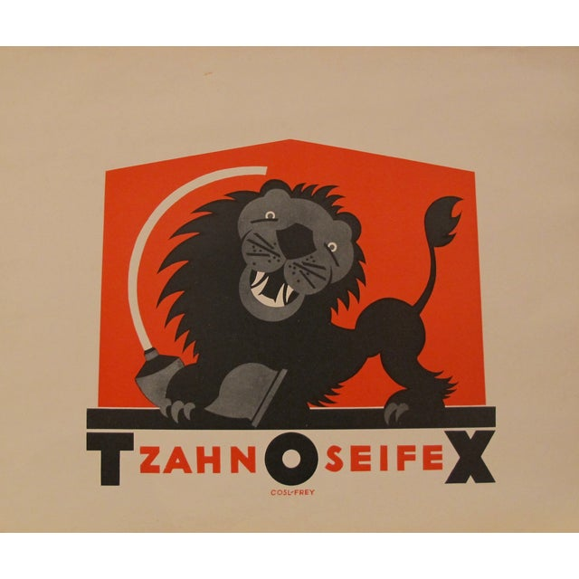 German Art Deco Lion Toothpaste Poster - Image 1 of 2