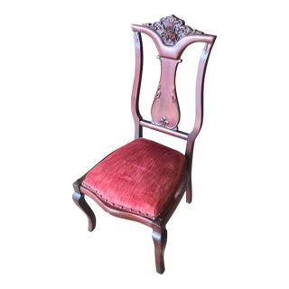 Rosette-Carved Victorian Chair