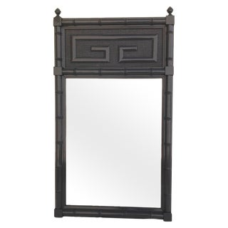 "Faux Bamboo Henry Link ""Bali-Hai"" Greek Key Mirror"