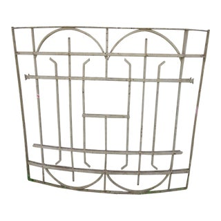 Antique Victorian Architectural Iron Gate