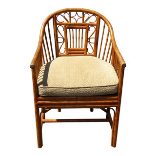 Vintage Chinoiserie Brighton Pavillion Style Rattan Bamboo & Cane Arm Chair