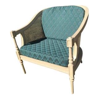 Cream & Teal Modern Accent Cane Chair
