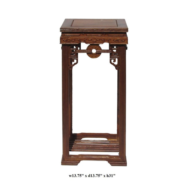 Chinese Rosewood Coin Pattern Square Plant Stand - Image 2 of 5