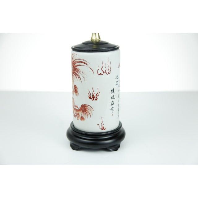 Chinese Porcelain Dragon Vase Lamp - Image 3 of 4