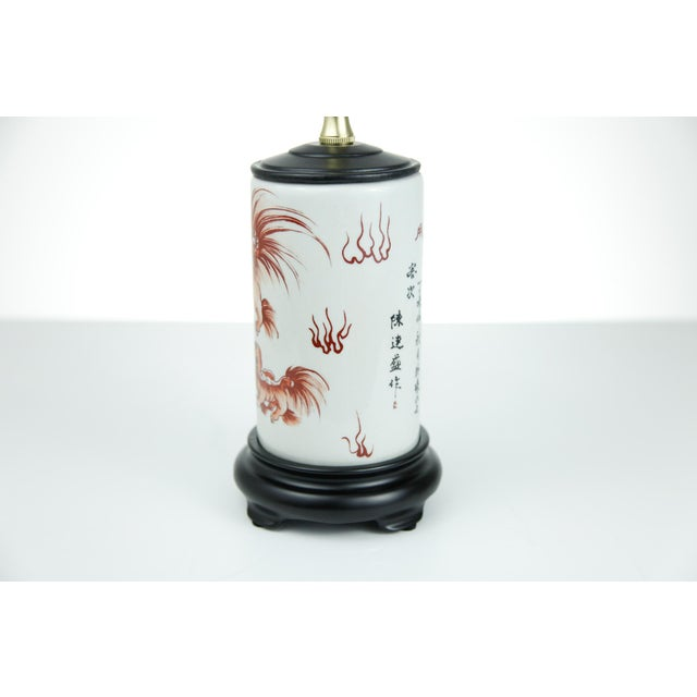 Image of Chinese Porcelain Dragon Vase Lamp