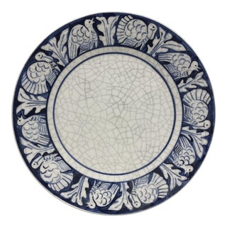 Turkey Border Desert Plate Hand Painted