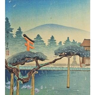 Japanese Torii Gate Print