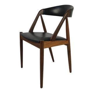 Kai Kristiansen Danish Modern Chair