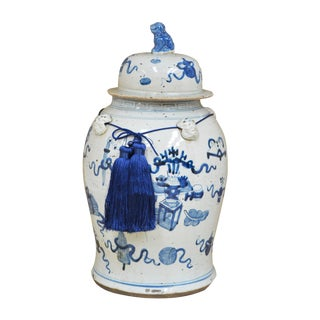 Sarreid Ltd Blue & White Lidded Temple Jar
