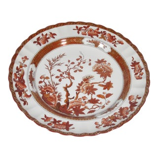 Indian Tree Pattern English Spode Plate