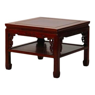 Circa 1930s Chinese Square Cocktail Table